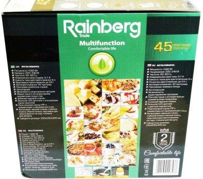 Мультиварка + йогуртница Rainberg RB6209, 45 программ, 6 л