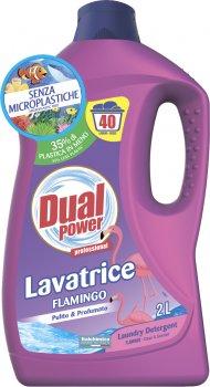 Засіб для прання Dual Power Концентрований універсальний Фламінго 2 л (8054633837337)