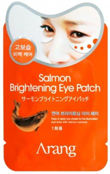 Патчі під очі освітлювальні Arang Salmon Brightening Eye Patch з ікрою лосося 5 г (8809295015339)