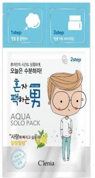 Маска для лица 3-х шаговая Clenia Solo Pack Man Moisturizing Aqua 3 step Mask 28 мл (8809464950270)