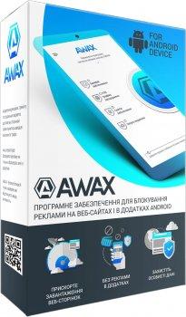AWAX для Android 1 пристрій на 1 рік (скретч-картка)