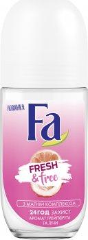 Дезодорант-ролик Fa Fresh&Free Грейпфрут-личи с магний комплексом 50 мл (4015100309058)