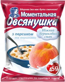Упаковка каш вівсяних Вівсянушка з персиком і вершками 45 г х 20 шт. (4820039840271)