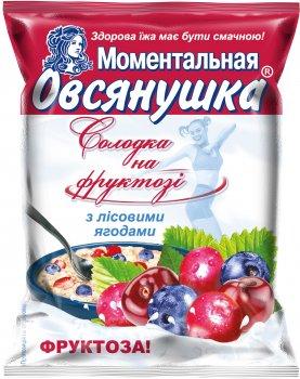 Упаковка каш вівсяних Вівсянушка з фруктозою, лісовими ягодами 40 г х 22 шт. (4820039840912)