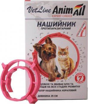 Нашийник протипаразитарний AnimAll VetLine для кішок і собак 35 см 69636 Кораловий (4820150202811)