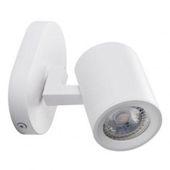 Світильники спрямованого світла Kanlux 29120 Laurin (kanlux-29120)
