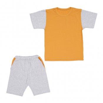 Костюм Sofushka (футболка+шорти) сірий з гірчичиним 158