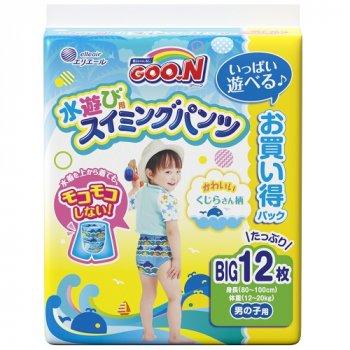 Японські трусики-підгузники для плавання для хлопчиків зростанням 80-100 см Goo.N Big XL 12-20 кг 12 шт (853667) (4902011856675)