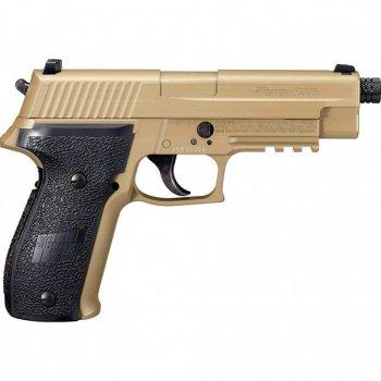 Пістолет пневматичний Sig Sauer Air P226F FDE. 16250144