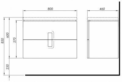 Тумба KOLO Twins (80) 89553 Білий глянець