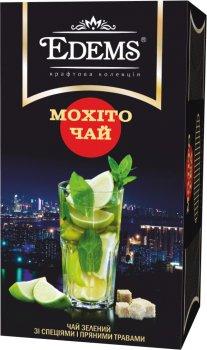 Упаковка зеленого пакетованого чаю Edems Мохіто 5 пачок по 25 пакетиків (4820149487533)