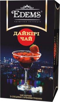 Упаковка черного пакетированного чая Edems Дайкири 5 пачек по 25 пакетиков (4820149487519)