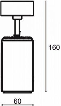 Трековий світильник Ultralight TRL110 10 Вт 4000 K чорний (UL-51309)