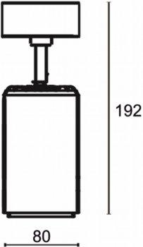 Трековий світильник Ultralight TRL118 18 Вт 4000 K білий (UL-51310)