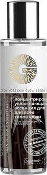 Концентрированная увлажняющая эссенция Белита-М Galactomyces Skin Glow Essentials для всех типов кожи 120 мл (4813406008732)