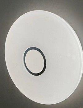 Світильник ЛЭД 71118 (550мм)