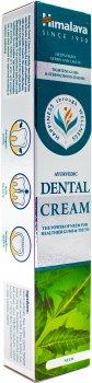 Зубная паста Himalaya Herbals Dental Cream с нимом 100 г (4751015926644)