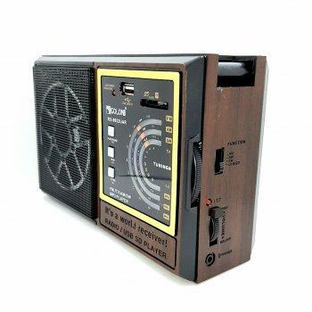 Радиоприёмник Аккумуляторный GOLON RX-9922UAR