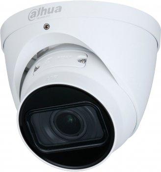IP видеокамера Dahua DH-IPC-HDW2431TP-ZS-S2 (2.7-13.5 мм)