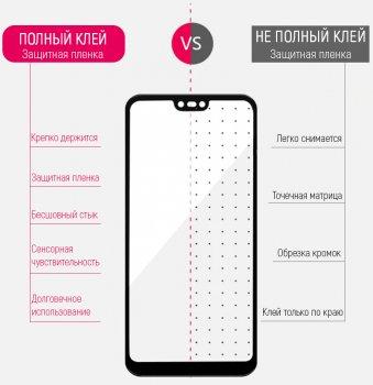 Захисне скло ColorWay для Samsung Galaxy A71 Black (CW-GSFGSGA715-BK)