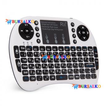 Беспроводная мини клавиатура Riitek Rii mini i8 русско-английская раскладка ОРИГИНАЛ (0551BS)