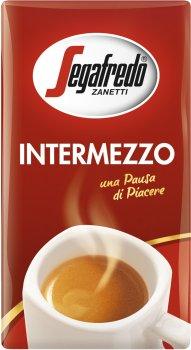 Кава мелена Segafredo Intermezzo 250 г (474) (8003410344315)