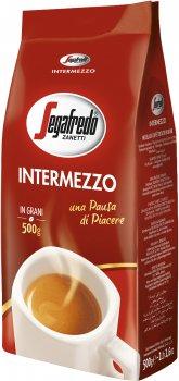 Кава в зернах Segafredo Intermezzo 500 г (183) (8003410311140)