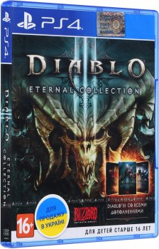 Игра Diablo III. Eternal Collection для PS4 (Blu-ray диск, Russian version)