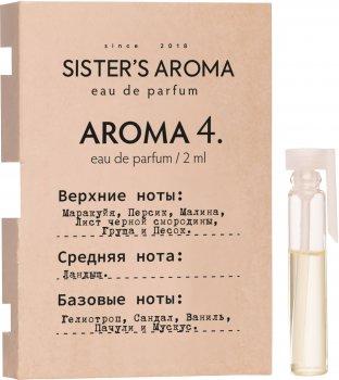Пробник Парфюмированная вода унисекс Sister's Aroma №4 2 мл (8687200000003)