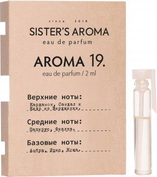 Пробник Парфюмированная вода унисекс Sister's Aroma №19 2 мл (8687790003736)