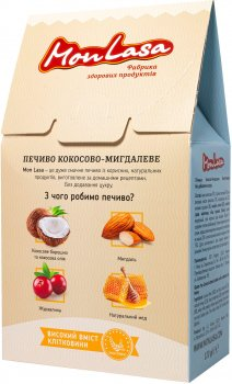 Печенье MonLasa кокосово-миндальное безглютеновое 120 г (5060140291497)