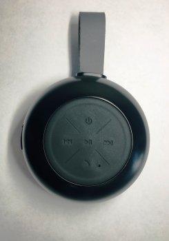 Портативна колонка Havit HV-SK591 dark grey
