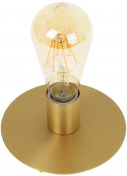Світильник настінно-стельовий Brille BL-873C/1 E27 G (29-168)