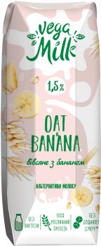 Упаковка напитка Vega Milk овсяного с бананом ультрапастеризованного 250 мл х 15 шт (4820192262194)