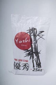 Рис для Суші Йоші Yoshi 25кг.