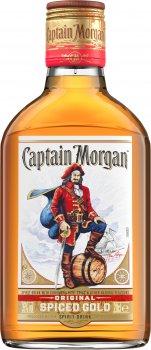 Ромовий напій Captain Morgan Spiced Gold 0.2 л 35% (5000281025346)