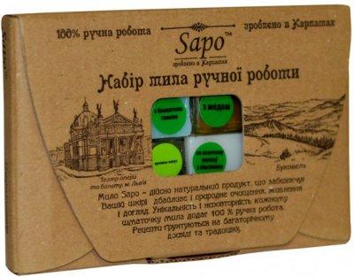 Подарочный набор мыла Sapo 4 мыла (4820129120718)