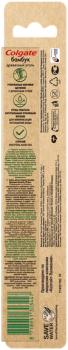 Зубная щетка Colgate Бамбук Древесный Уголь черная, мягкая (8718951303447)
