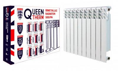 Радиатор биметаллический QUEEN THERM 500/96 10 секций