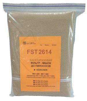 Багаторазовий мішок Filter Systems FST 2614 для великих пилососів KÄRCHER
