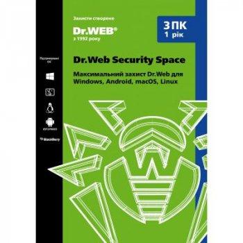 Антивірус Dr. Web Security Space 3 ПК/1 рік (Версія 12.0). Картонний конверт (KHW-B-12M-3-A2)