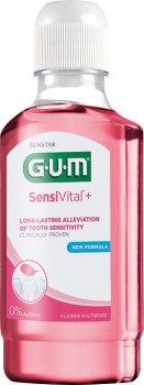Ополаскиватель для полости рта GUM Sensivital+ 300 мл (7630019903011)