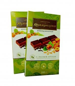 Шоколад Коммунарка молочный с лесным орехом 200 г