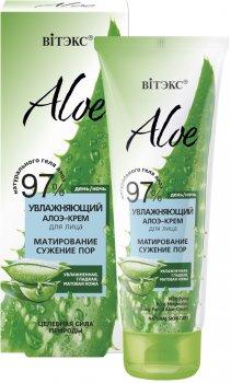 Крем для лица Витэкс Aloe 97% увлажняющий 50 мл (4810153028877)