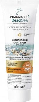 Крем для лица Витэкс Pharmacos Dead Sea Матирующий для кожи склонной к жирности 75 мл (4810153027122)