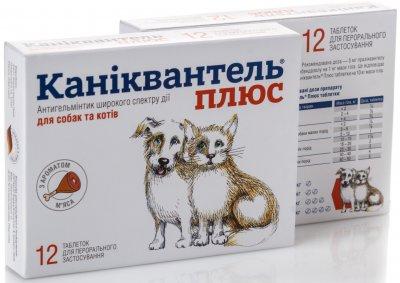 Таблетки проти глистів Haupt Pharma Каніквантель Плюс для собак і котів 12 таблеток (4823105700011)