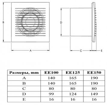 Витяжний вентилятор Europlast E-EXTRA EE100HTA антрацит
