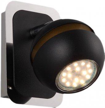Світильник спотовий Altalusse INL-9386W-01 Chrome & Black GU10 4 Вт