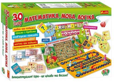 Набір для ігор і навчання Ranok-Creative Великий набір 30 ігор для навчання. Математика, мова, логіка (12109100У) (4823076142278)