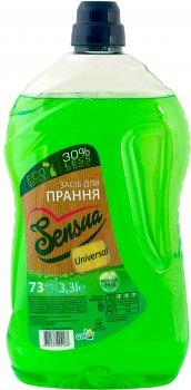 Средство для стирки всех типов тканей и цветов Sensua 3.3 л (4820167004187)